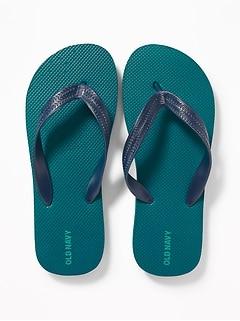 2d381562b78 Solid-Color Flip-Flops for Boys